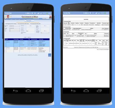 Bhumi Jankari screenshot 2