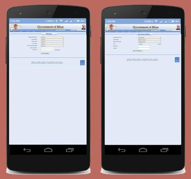 Bhumi Jankari screenshot 4