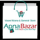 JB ApnaBazar icon