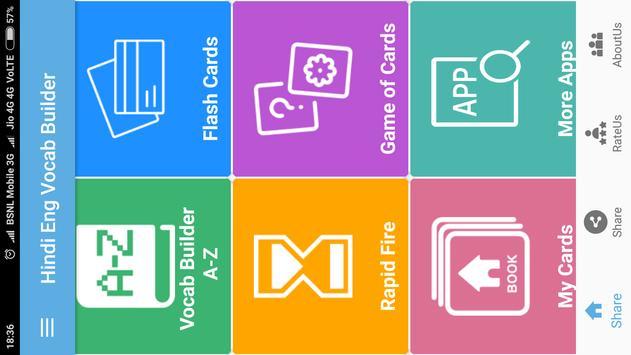 Hindi-English Vocabulary Builder (हिंदी-अंग्रेज़ी) screenshot 13