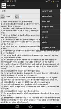 Hindi Bible apk screenshot
