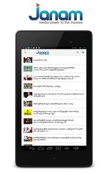 Janam TV screenshot 8