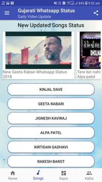 All in One Gujarati Video Status App 2018 - Song » Download