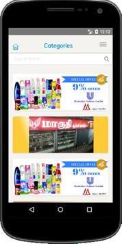 E-Offers screenshot 1