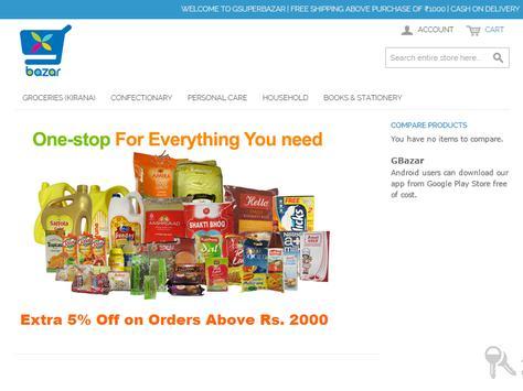 GBazar by Namaste Ventures screenshot 2