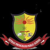 DPPS Allahabad icon