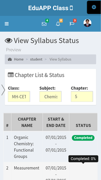 Shree Ganesh Classes screenshot 4