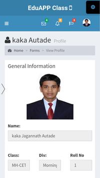 Shree Ganesh Classes screenshot 5