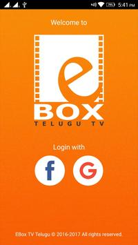 eBox TV Telugu screenshot 1
