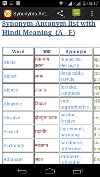 Synonyms Antonyms apk screenshot