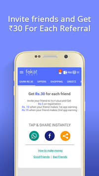 Fokat Money - Free Recharge screenshot 1