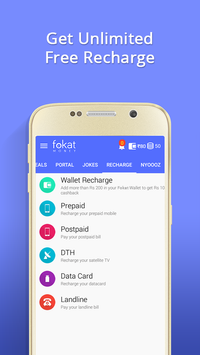Fokat Money - Free Recharge screenshot 2