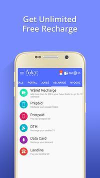 Fokat Money - Free Recharge screenshot 2