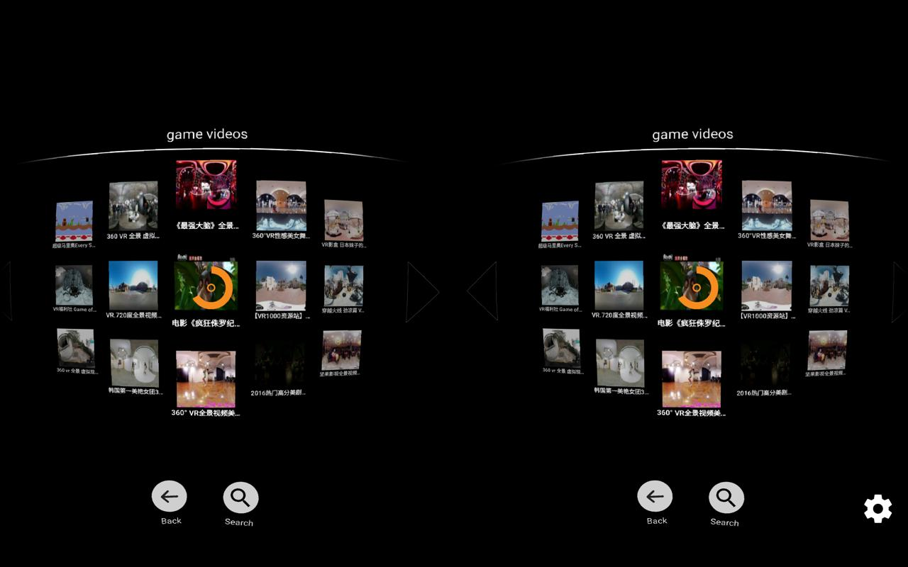 18c79c385634 Fulldive VR Player - for Youku for Android - APK Download