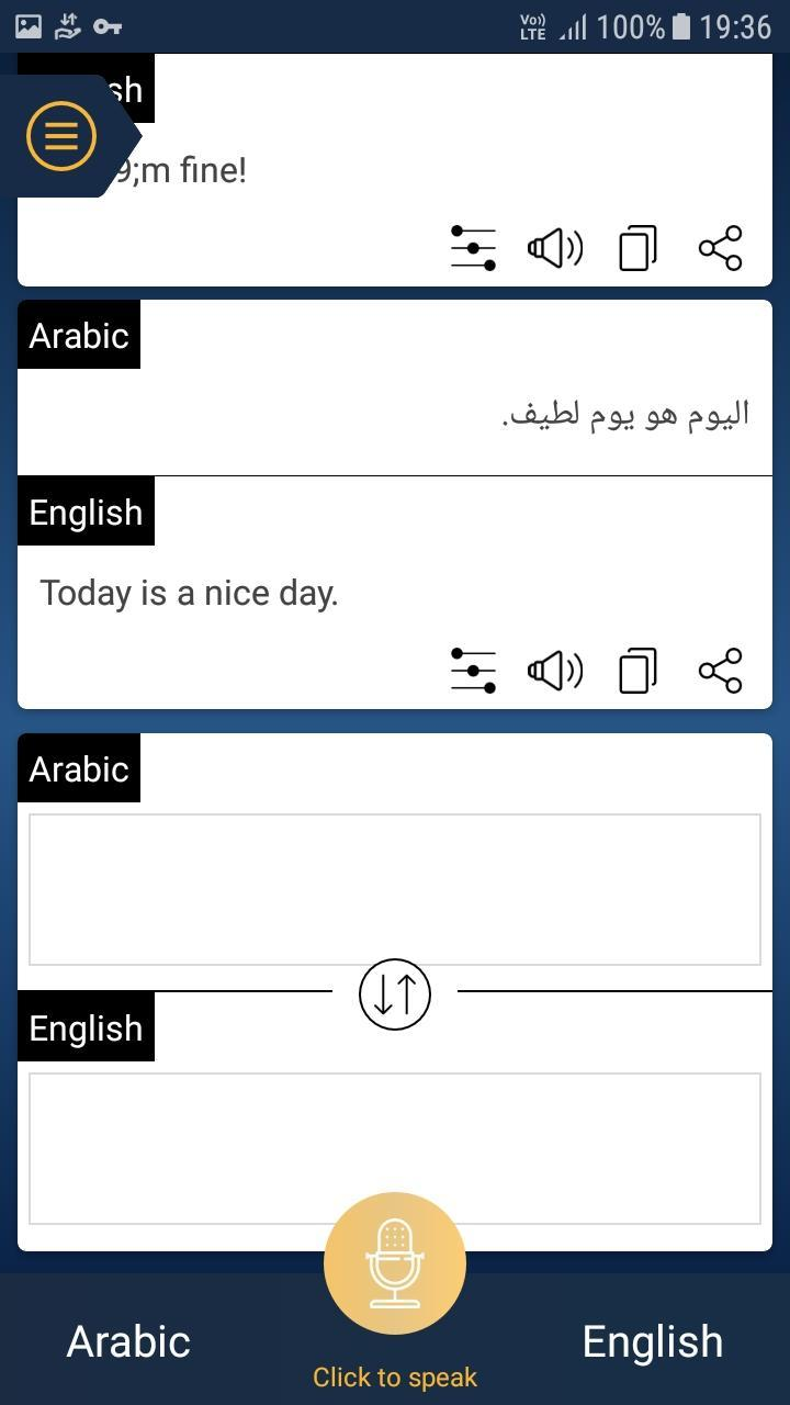 free arabic to english translation software download