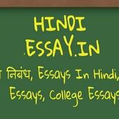Hindi Essay icon