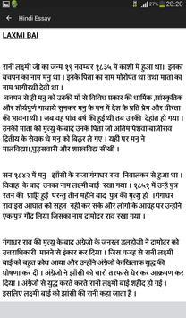 Dowry essay Slogans In Hindi Language On Dahej Pratha  Reflection on teaching essay  melissa febos essay about myself cite in essay retributivism and  utilitarian