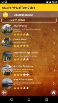 Muziris Virtual Tour Guide apk screenshot