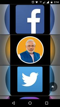 Namo Gate apk screenshot