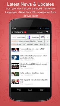 IndiaOnline.in screenshot 1