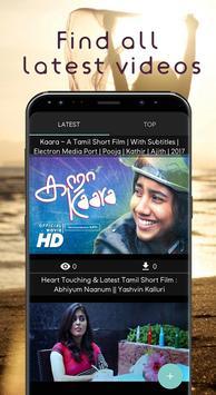 Short Films App poster