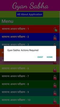 Gyan Sabha GK UPPSC ARO RO 2017 2018 Special IAS screenshot 5