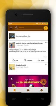 KshatriyaS screenshot 1