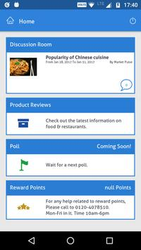 Insight Dine-Out apk screenshot
