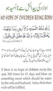 Quran Se Ilaj screenshot 3
