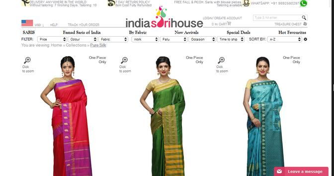 India Sari House screenshot 4