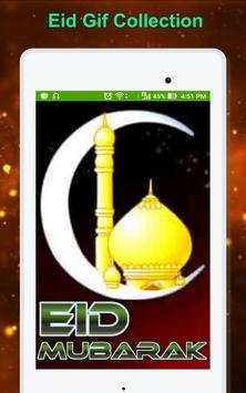Eid Gif collection apk screenshot