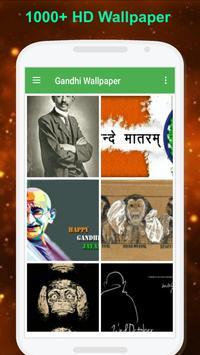 Mahatama Gandhiji HD Wallpaper screenshot 1