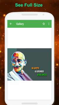 Mahatama Gandhiji HD Wallpaper screenshot 2