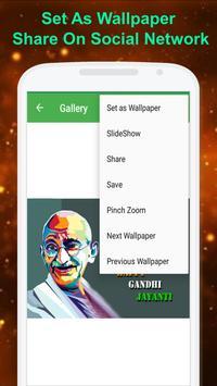 Mahatama Gandhiji HD Wallpaper screenshot 3