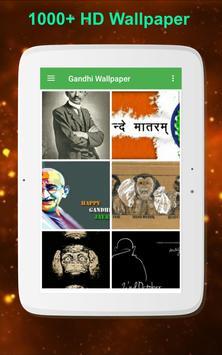 Mahatama Gandhiji HD Wallpaper screenshot 5