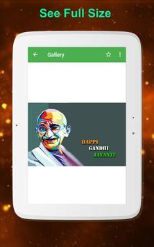 Mahatama Gandhiji HD Wallpaper screenshot 6