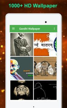 Mahatama Gandhiji HD Wallpaper screenshot 9