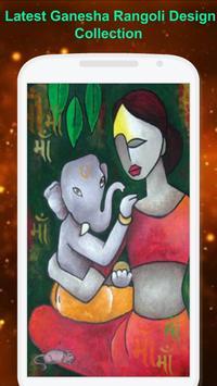 Ganesha Rangoli Design poster