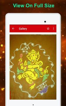Ganesha Rangoli Design screenshot 10