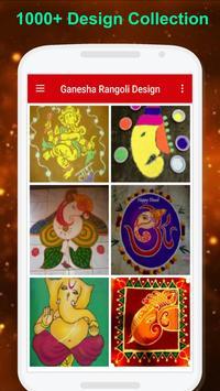 Ganesha Rangoli Design screenshot 1