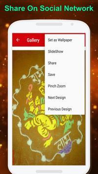 Ganesha Rangoli Design screenshot 3