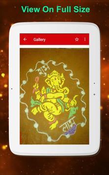 Ganesha Rangoli Design screenshot 6