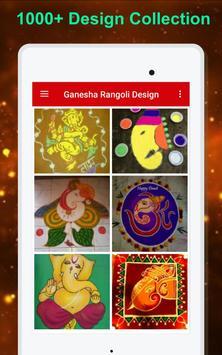 Ganesha Rangoli Design screenshot 9