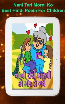 Nani teri Morni Ko Mor Hindi Poem apk screenshot