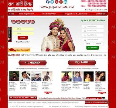 JalJatiMilan screenshot 1