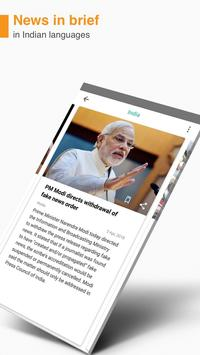 newzly – India News, Short News apk screenshot
