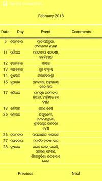 Odia Calendar screenshot 6