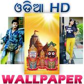 Odia HD Wallpaper icon
