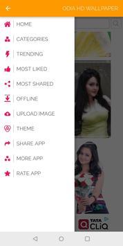 Odia HD Wallpaper screenshot 5