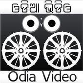 Odia Video icon